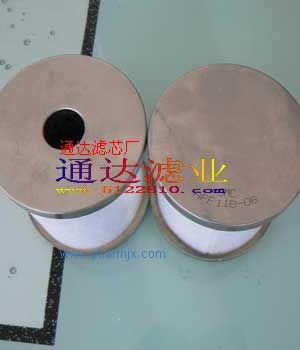 SMC主路過濾器濾芯AFF-EL8B