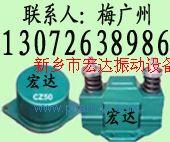 CZ-600电磁仓壁振动器