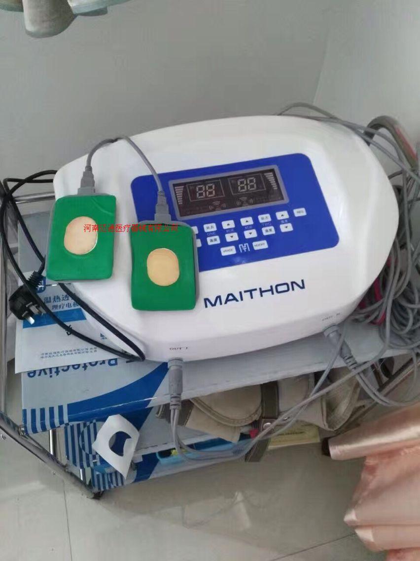 中药离子导入治疗仪-疼痛治疗仪