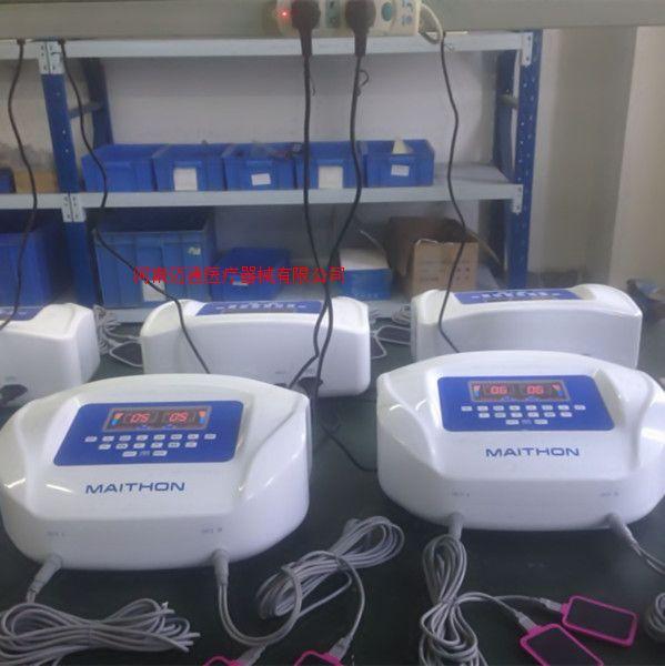 中频脉冲治疗仪-疼痛治疗仪