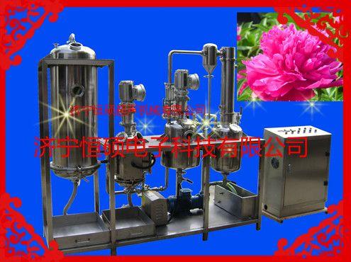 多功能超声波提取罐/HSCT-G3000L超声波中药提取设备