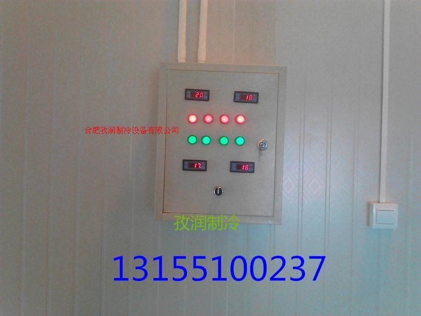 实验室冷库销售安装直销冷库厂家