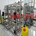 制藥純化水設備生產廠家