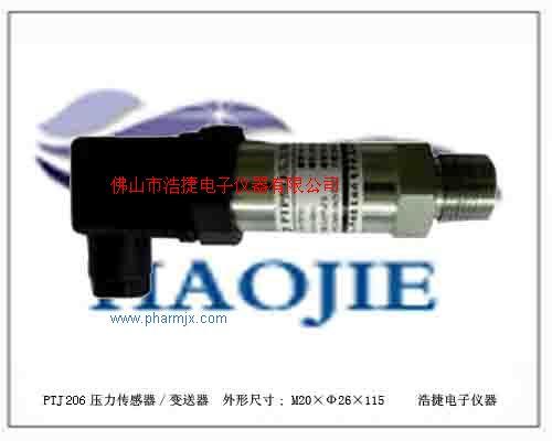 供油系統油壓控制儀器