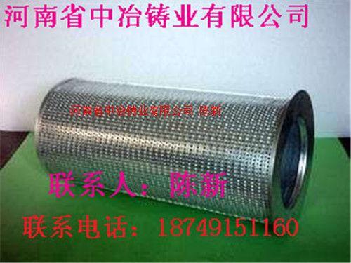 復盛空壓機油氣分離器91101-003