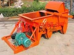 K型给料机-K型往复式给料机-给料机给煤机