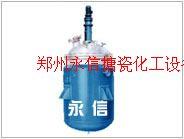 供應不銹鋼電加熱反應釜