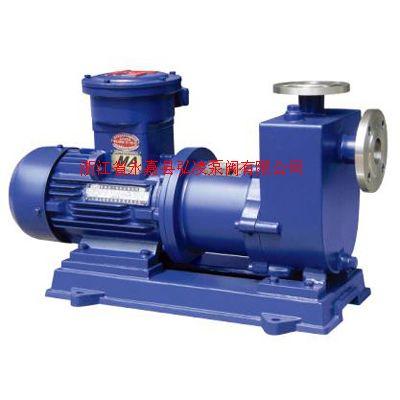磁力泵价格:ZCQ系列不锈钢防爆自吸式磁力泵