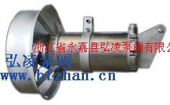 配套价格:QJB型潜水搅拌机