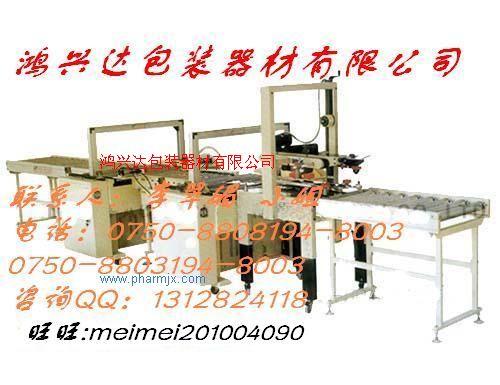 無人化打包機/捆扎機/捆包機/全自動打包機機/自動化流水線包裝/手動鐵皮打包機