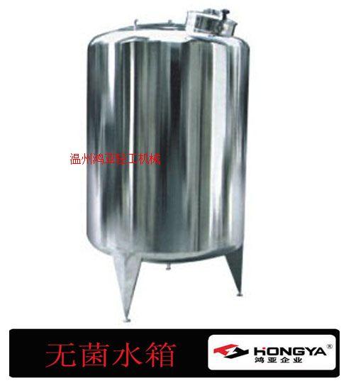 供應無菌保溫水箱
