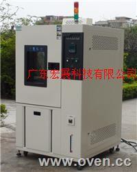 恒温恒湿机;恒温恒湿试验机,可程式恒温恒湿试验机