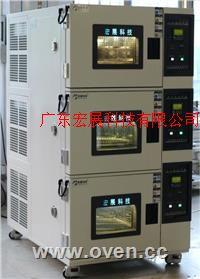 恒溫恒濕箱;恒溫恒濕試驗箱;可程式恒溫恒濕試驗箱