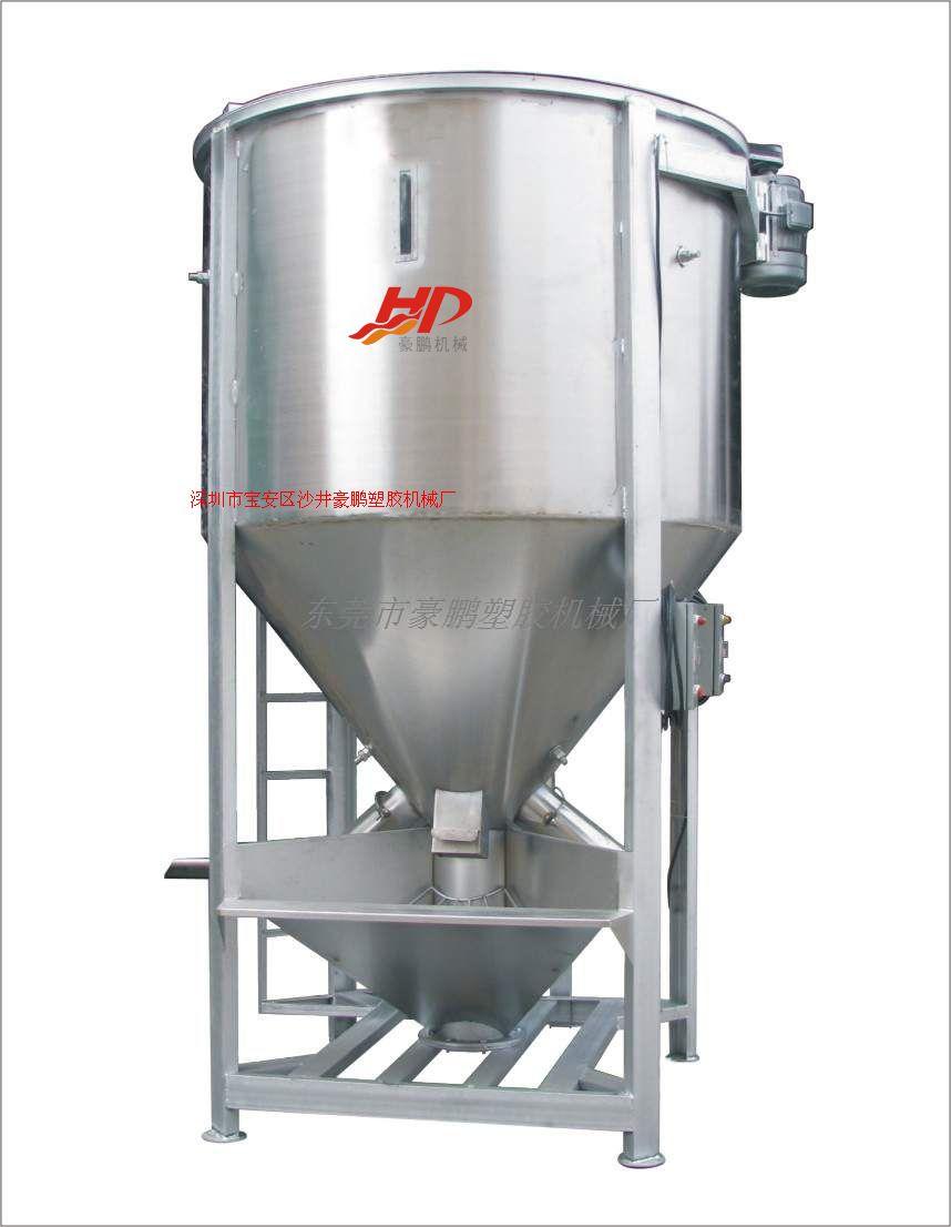 立式加热搅拌机,立式颗粒搅拌机,立式混料机厂家批发