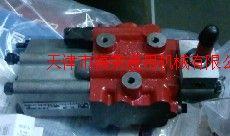 打捆機液壓FP75分配器