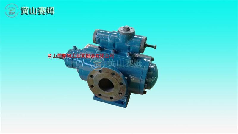 螺杆泵HSNH40-46