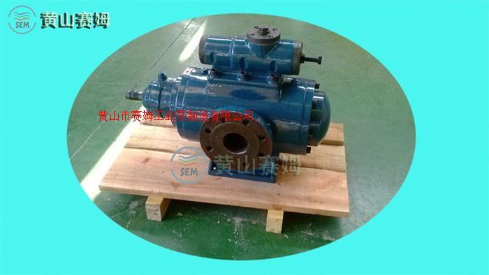 油泵HSNH80-46NZ、液压系统润滑油泵