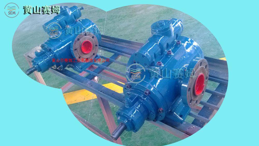 球磨机润滑油泵HSNH120-46