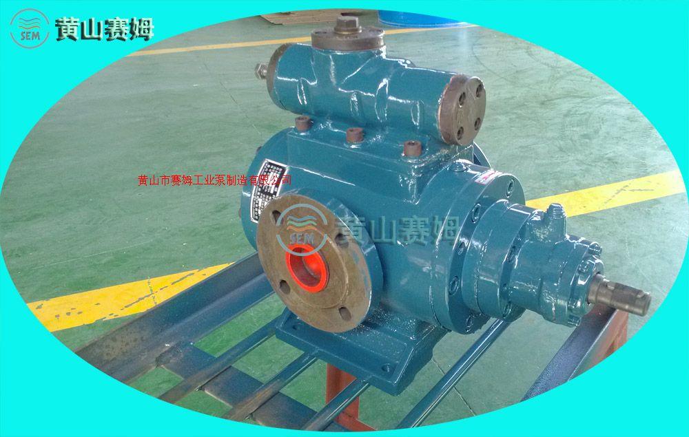 高壓輥磨機用油泵HSNH210-40N