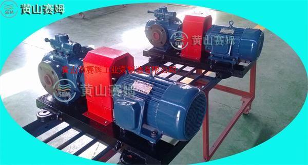 螺杆泵泵芯HSNH280-54、黄山螺杆泵配件