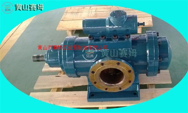 HSNH660-46密封油再循環泵、螺桿泵