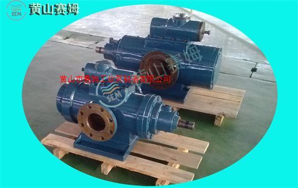 螺杆泵HSNH1300-42NZ、液压油泵