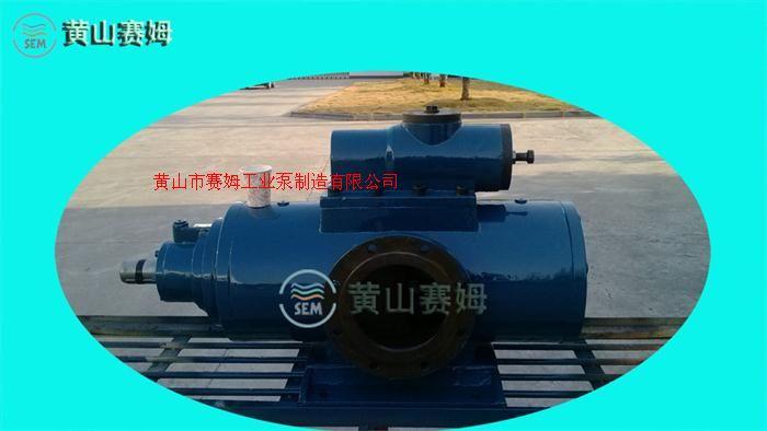 螺桿泵HSNH2900-40、發動機凸輪軸滑油泵