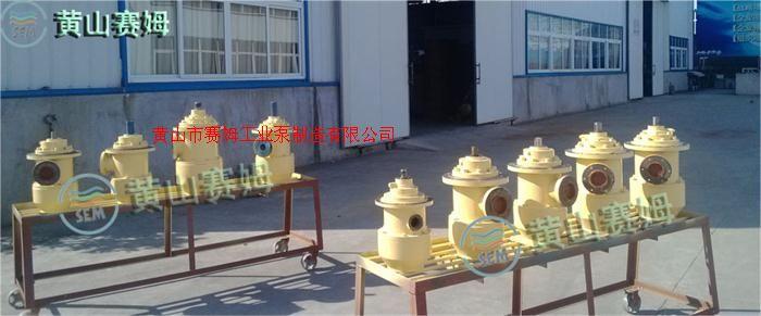 螺杆泵泵芯HSJ210-46