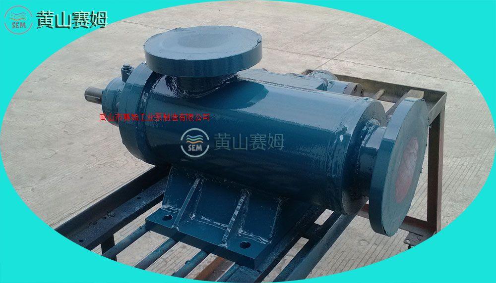 循環泵HSND280-54、HSND三螺桿泵