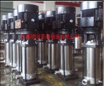 CDLF-2不銹鋼輕型立式多級泵,不銹鋼泵