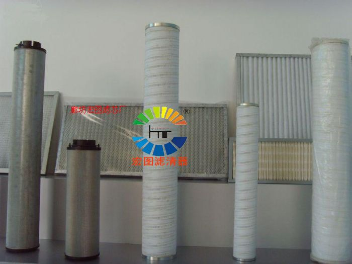 現貨大量供應優質pall頗爾過濾器濾芯