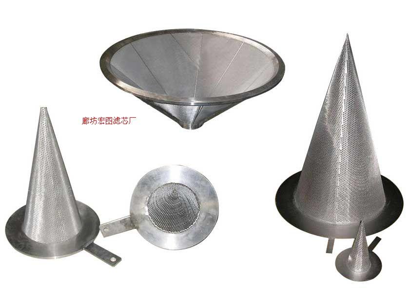 錐形不銹鋼液壓油過濾器濾芯價格