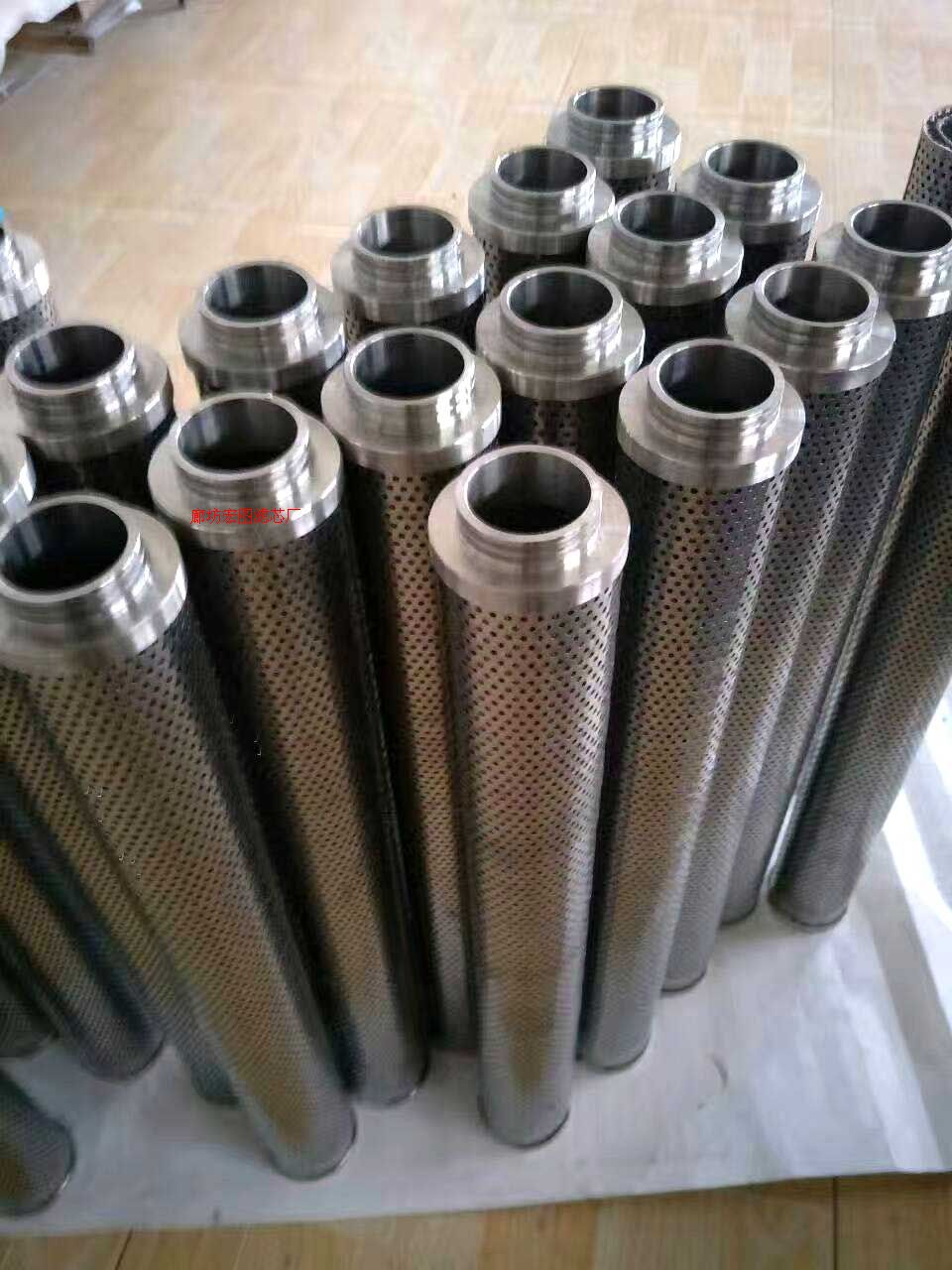 不锈钢过滤器滤芯价格优惠