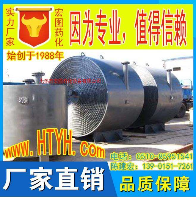 換熱設備-螺旋板式換熱器系列