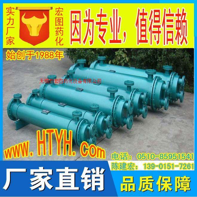 傳熱設備-列管式冷凝器系列