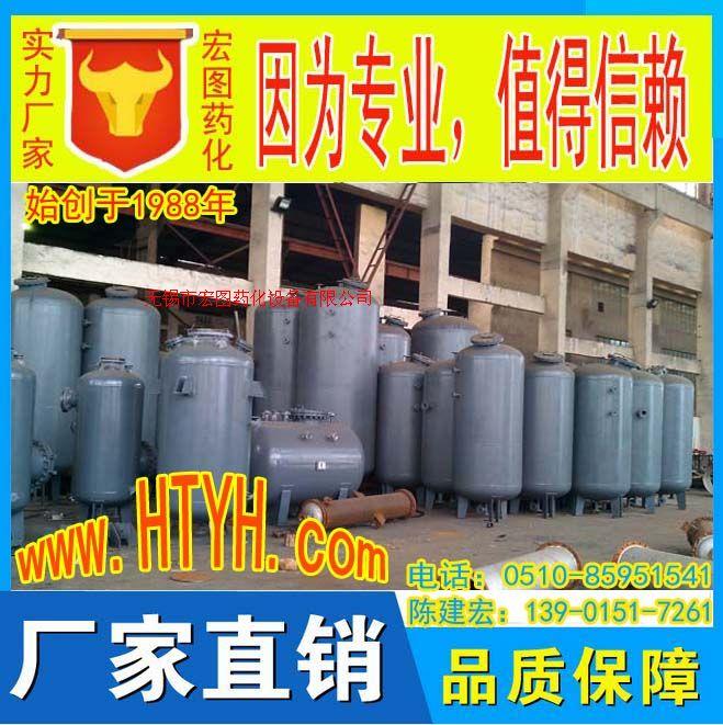 鋁制運輸槽車 貯罐 高位槽 計量罐