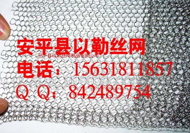 1.2m超宽纯镍丝不锈钢气(汽)液过滤网