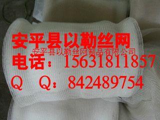 聚四氟乙烯(PTFE)气(汽)液过滤网