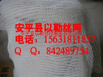 聚四氟乙烯(PTFE)高溫網帶