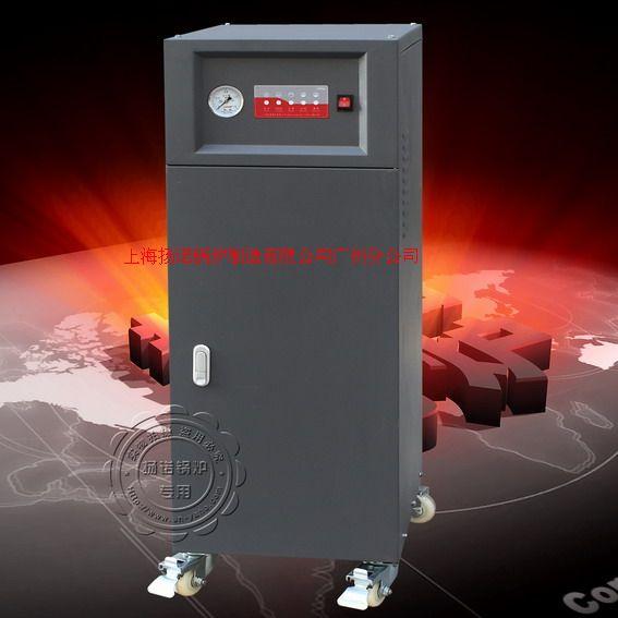 供應免辦理鍋爐使用證12kw電蒸汽鍋爐/電蒸汽發生器