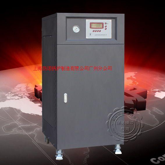 供應套標機專業配套使用全自動液晶顯示36kw電蒸汽鍋爐