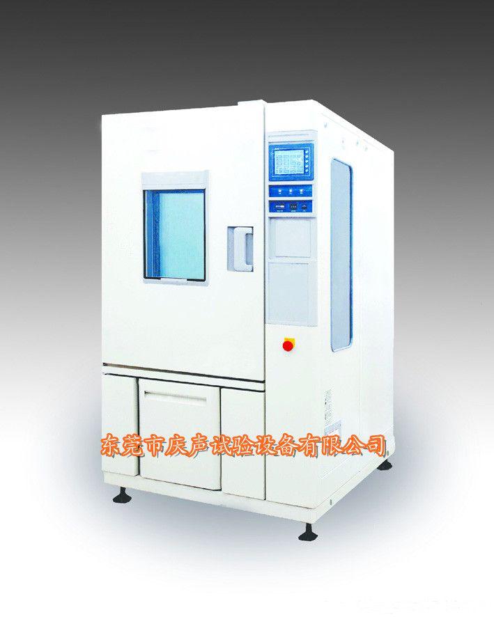 可程式恒温恒湿箱上海