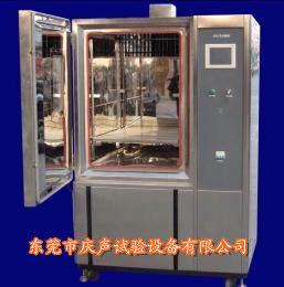 可程式恒温恒湿试验箱品牌 KSUN