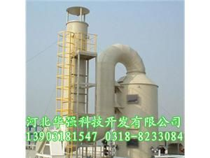 衡水废气吸收塔价格走势,厂家专卖