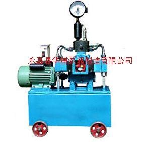 二線220V大馬力電動試壓泵