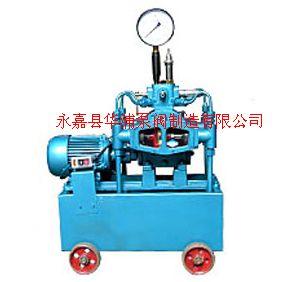 4DSY電動試壓泵系列