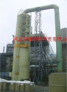 供應優質玻璃鋼廢氣凈化設備--河北華強科技