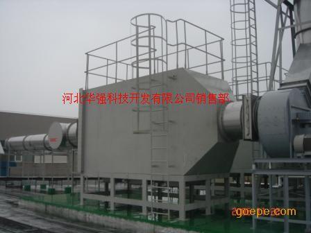 新型玻璃鋼環保設備----*河北華強科技