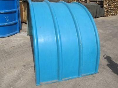 河北玻璃钢防雨罩生产厂家,新型玻璃钢防雨罩价格