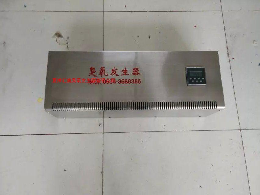 上海-苏州-无锡臭氧发生器选型